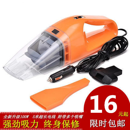 Car cleaning dust super suction car carrier car vacuum cleaner power super wet and dry vacuum cleaner