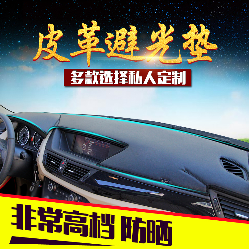 Car dashboard mat byd f0 f3 l3 g3 g5 g6 s6 m6 speed sharp decorative leather dark mat