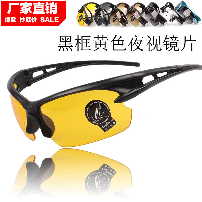 a4a775d13ac Get Quotations · Car driver goggles night vision goggles car day and night  glare mirror dimming mirror glasses myopia