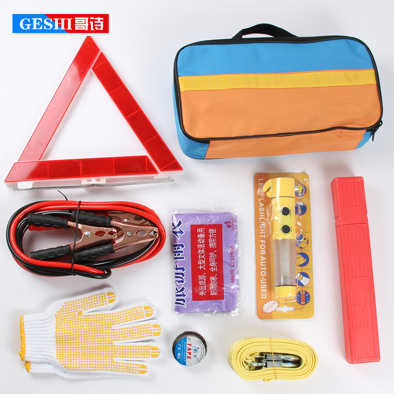 Car first aid kits emergency rescue package vehicle emergency kit car emergency tool kit combination package car