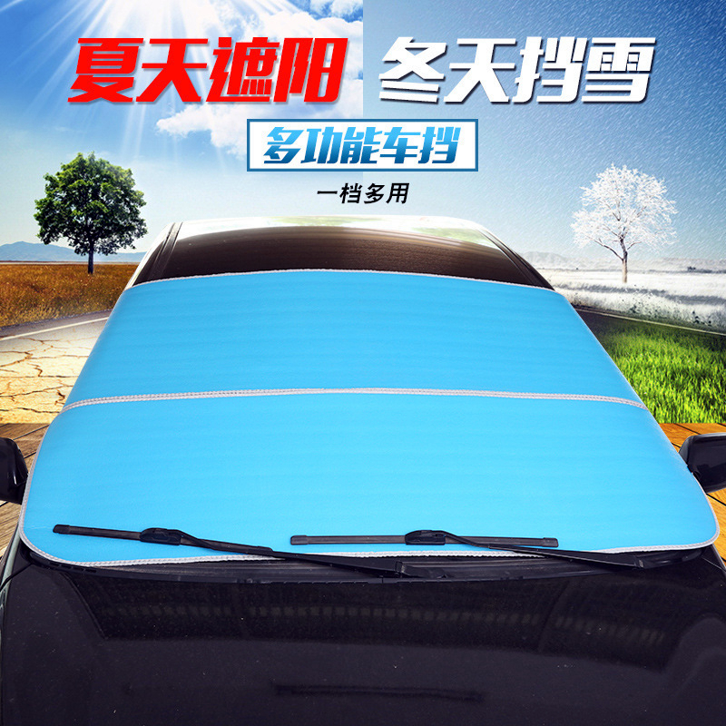 Car folding thick snow cover snow camping mat pad combo car with winter snow summer sun shade