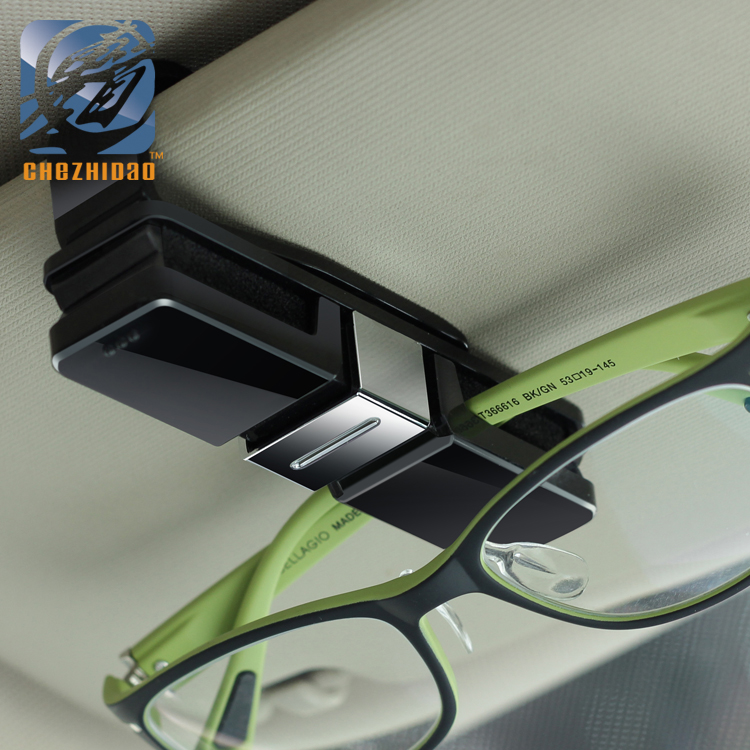 Car glasses clip car glasses frame glasses box car car car visor clip glasses frame sunglasses clip card clip male