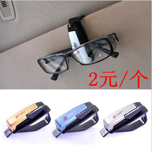 Car glasses clip glasses clip sunglasses car visor clip glasses frame multipurpose eye clip multicolor