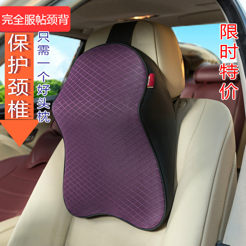Car headrest neck pillow memory foam cervical pillow cushions safe car car car neck pillow neck