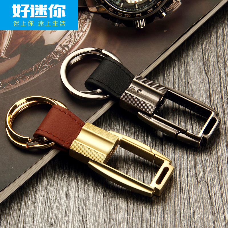 Car keychain creative men and ladies waist hanging keychain key ring metal leather key chain leather car key ring