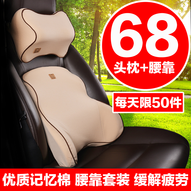 Car lumbar car waist lumbar cushion lumbar pillow office waist lumbar cushion memory foam headrest lumbar suit