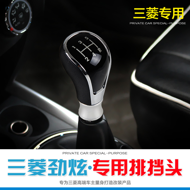 Car manual transmission gear head gear shift lever metal automotive supplies decorative accessories mitsubishi jin hyun jin hyun converted dedicated
