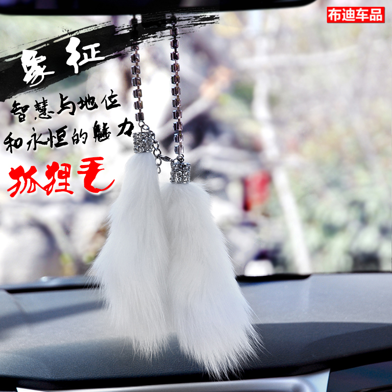 Car ornaments upscale crystal diamond fox fur pendant jewelry supplies automotive interior rearview mirror