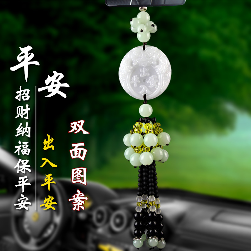 Car pendant jewelry luxury car glass car ornaments brave gourd security and peace symbol pendant car pendant jushi