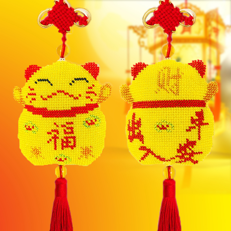 Car pendant word blessing fortune cat lucky cat full of beads bead stitch cute small hanging pieces out of the car safely chinese knot