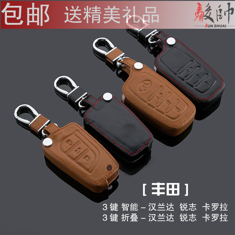 Car remote key fob leather key sets for men card laura toyota reiz highlander dedicated wallets