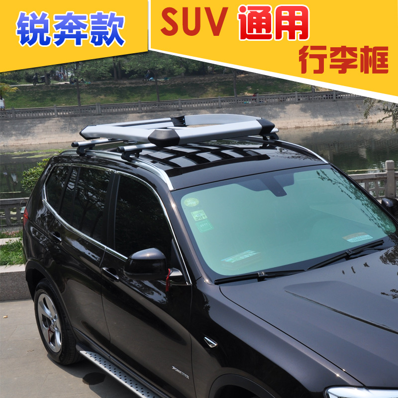 Car roof luggage box basket shelf car universal aluminum roof rack luggage rack buy one get three