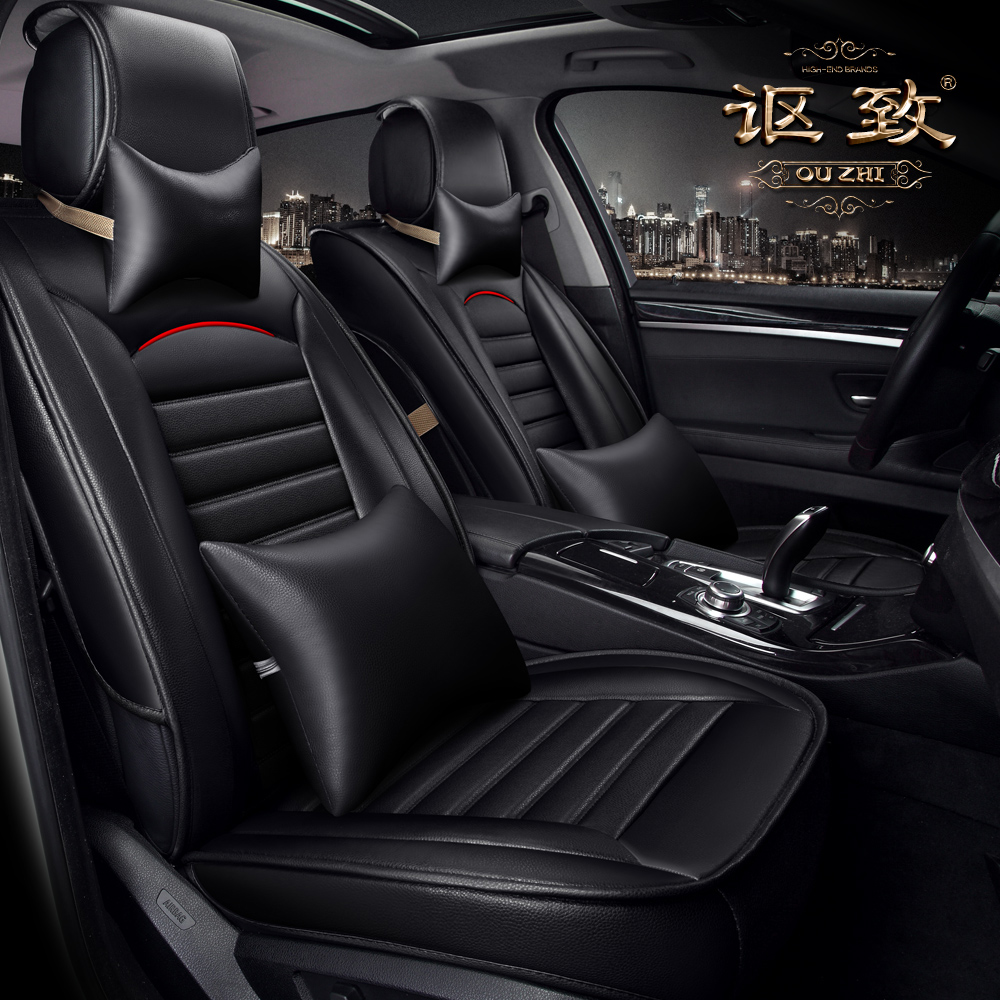 Car seat cover four seasons dedicated mkz lincoln/mkc/mkx/mkt/mks navigator leather cushion covers Winter