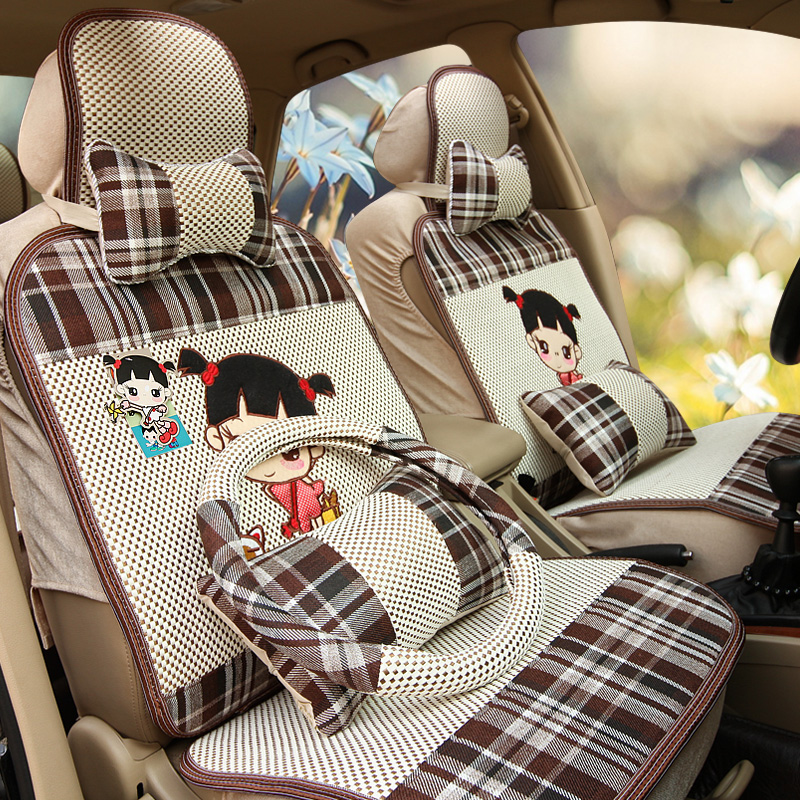 Car seat cushion new ford focus mondeo maverick wing blog new seat cover seat cushion spring and summer applicable