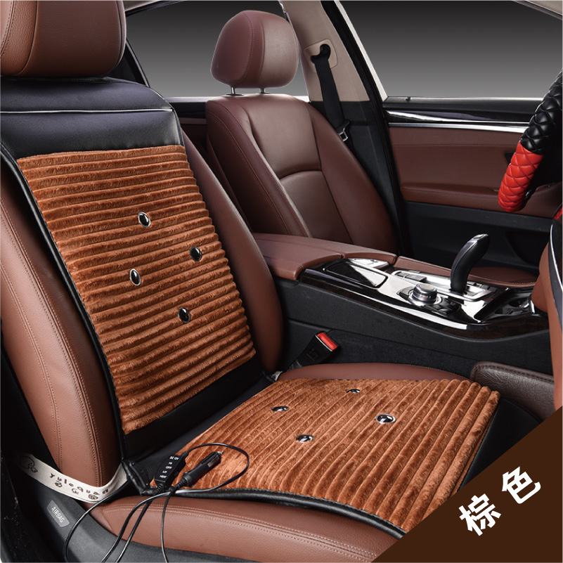 Car seat heater car seat heating carbon fiber v car winter seasons universal seat car with a magnetic
