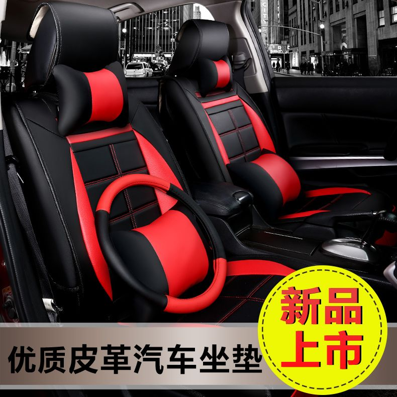 Car seat modern ix35/25 licensed move tucson name toulenne move yuet cable eight special seat cover seat cover all inclusive four seasons