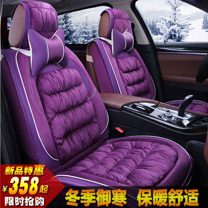 Car seat modern ix35/25 name toulenne move yuet move tucson cable eight wholly surrounded by winter plush collar Seat cover