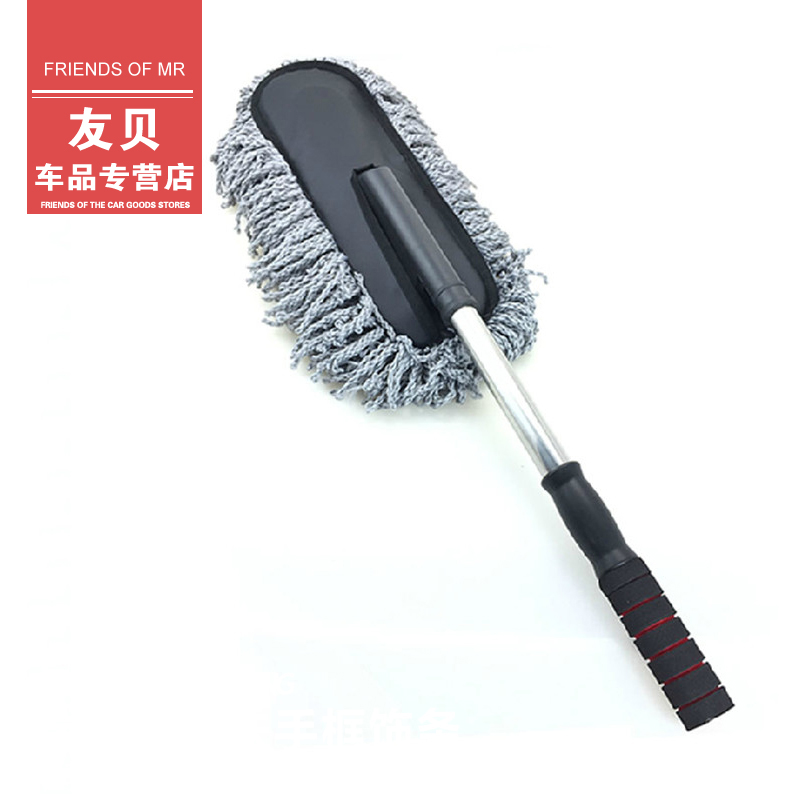 Car servant telescoptic fiber dusting brush car wash wax wax mop drag car wash cleaning tools car wax mop boutique