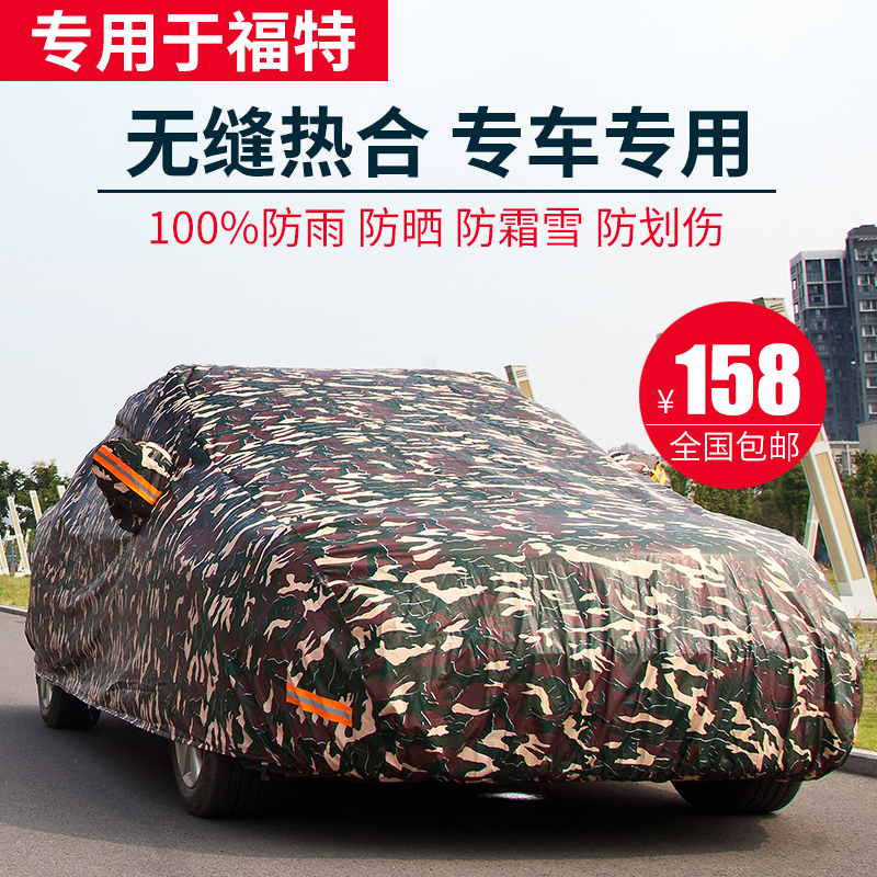 Car sewing new ford mondeo focus fiesta maverick fu rui si car cover rain and sun