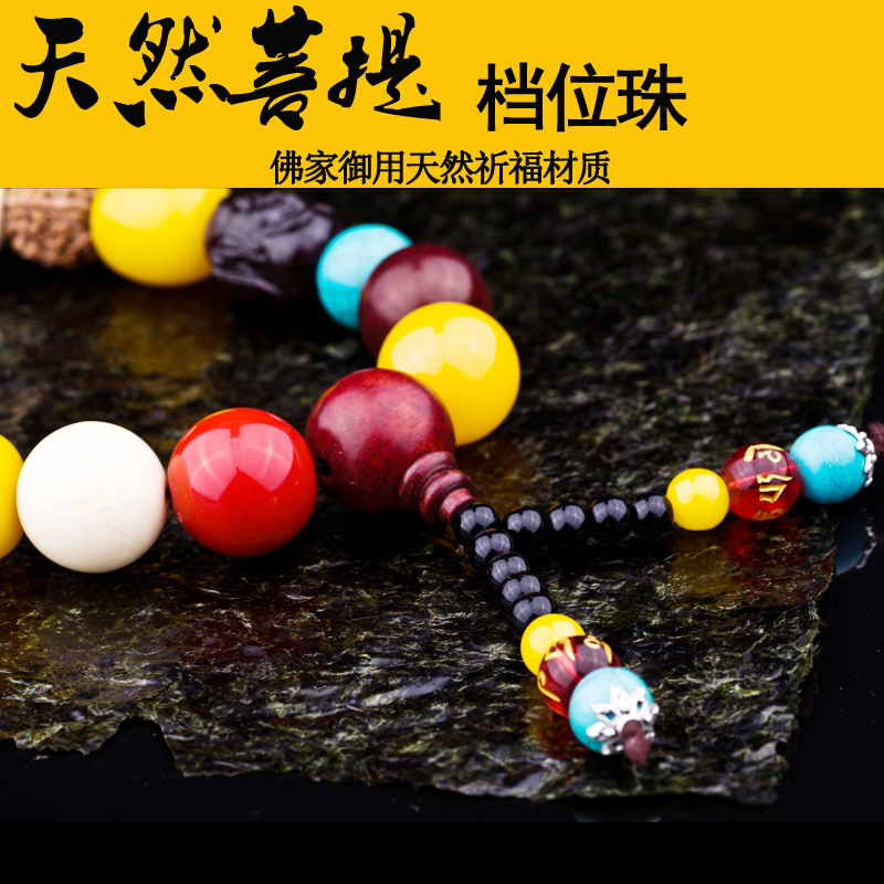 Car stalls beads pendant opening pu tizi beads pendant car accessories car ornaments for security and peace shipping