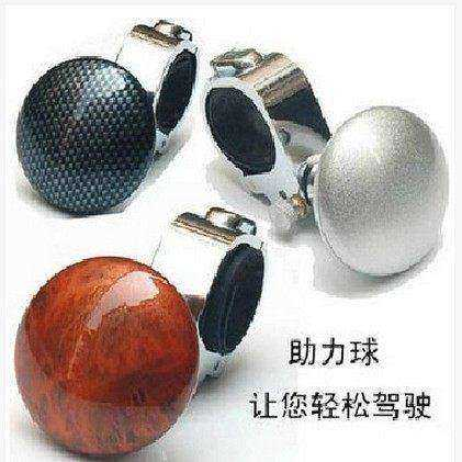 Car steering wheel booster ball grip steering ball steering booster booster ball grips the handle with bearing folding