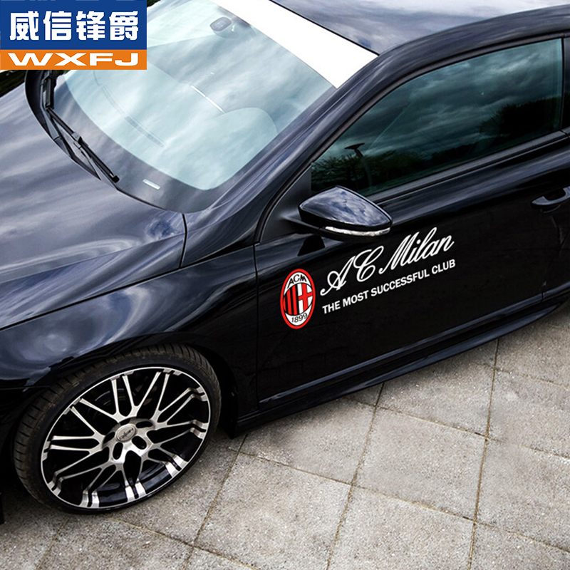 China Logo Car Decals China Logo Car Decals Shopping Guide At - Custom decal graphics on vehiclescar decals on decaldrivewaycom car decals custom decals car