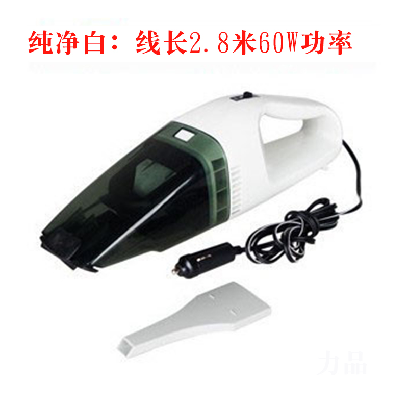 Car vacuum cleaner car vacuum cleaner power car vacuum cleaner car strong suction wet and dry vacuum cleaner automotive supplies