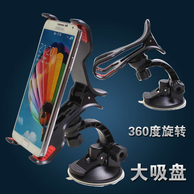 Car with a cell phone holder suction cup type large windshield navigator bracket car phone holder cell phone clip