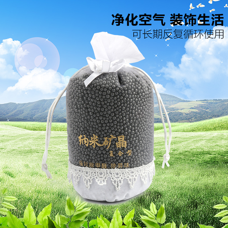 Car with bamboo charcoal bag in addition to smell the new car car essential supplies in addition to formaldehyde activated carbon nano mineral crystal