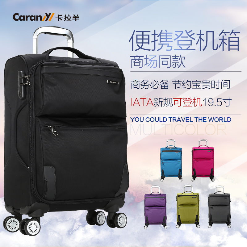 Caran trolley aircraft wheel 22 24 26 men and women inch board chassis suitcase trolley case suitcase CX8558