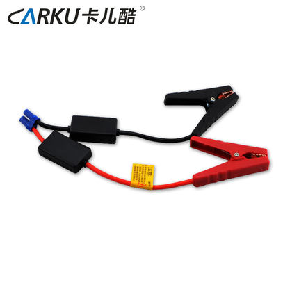get quotations · card child cool car emergency start emergency power supply  battery clip security against short circuit fuse
