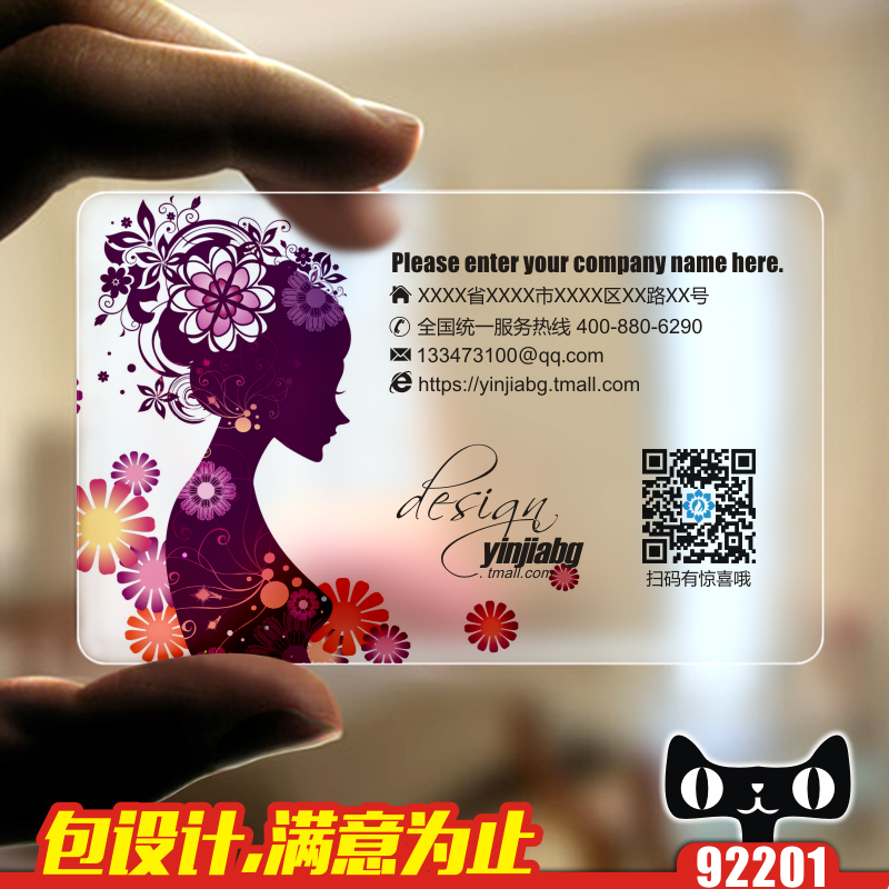 China card clothing tags china card clothing tags shopping guide at get quotations card clothingcostumes transparent business card printing business card designbusiness card design reheart Image collections