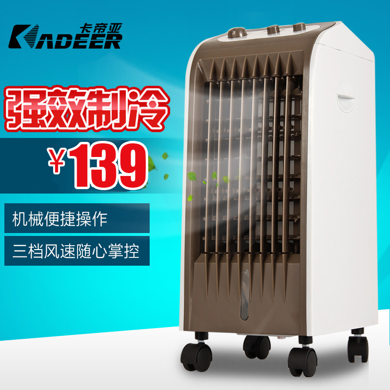 Card dili asia air conditioning fan single cold type cooling fan fls-120h refrigerator air conditioning fan cooled air conditioning chillers