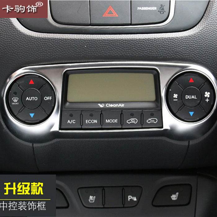 Card foal decorated console controls the interior air conditioning button decorative frame decorative frame trim strip light modification perfect products dedicated to the modern ix35