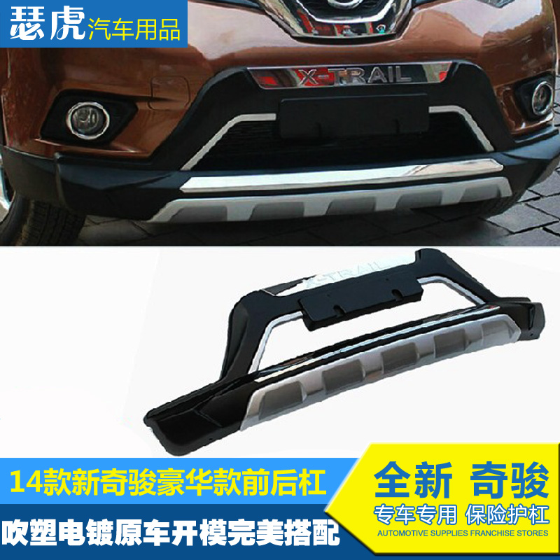 Card foal decorated with genuine front bumper bars front and rear bumpers front and rear protection bars front and rear surround designed specifically for nissan new trail