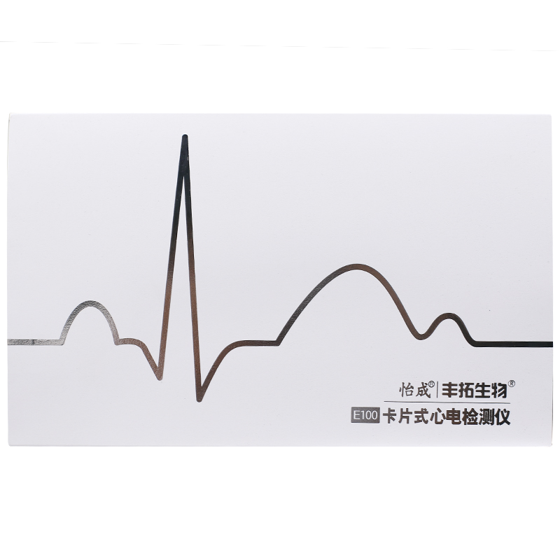 Card type ecg instrument e100 home phone bluetooth ecg ecg heart rate detection detection