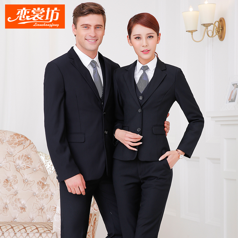 Career suits women suit three sets long sleeve work clothes women wear interview dress women fall and winter business suits