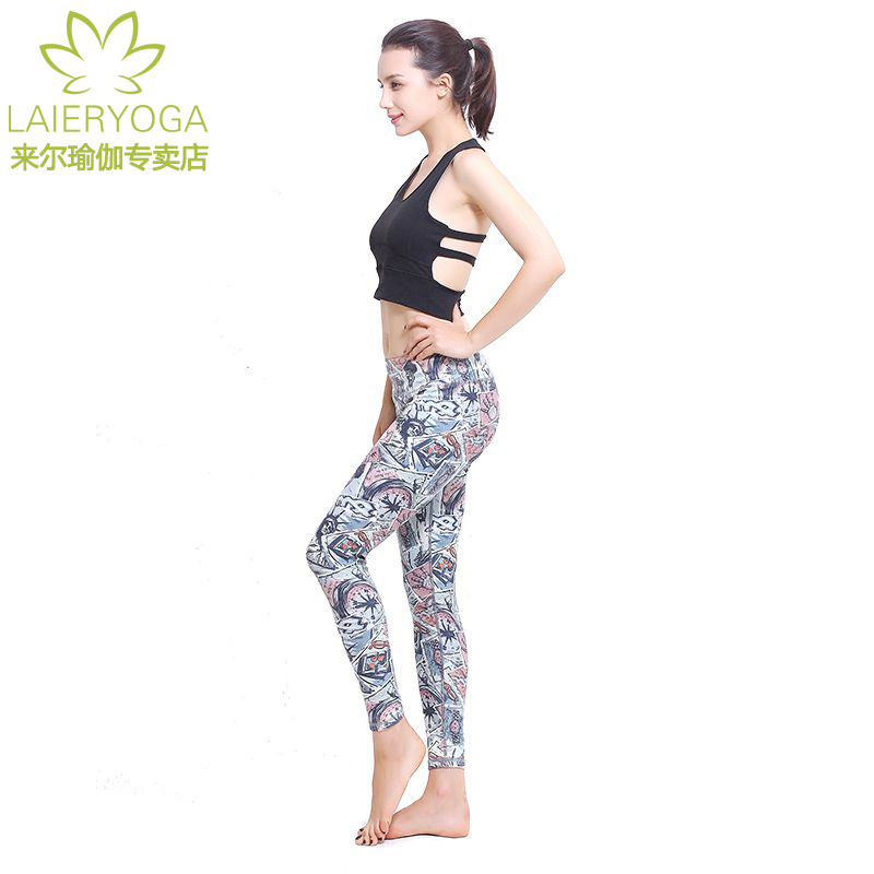 Carlisle yoga clothes suit autumn and winter korean version was thin yoga clothes increasingly workout clothes female wicking sportswear gym Clothing