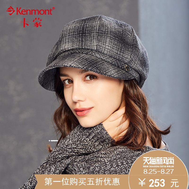 Carmon woolen beret hat female winter hat wool hat cap piles of autumn and winter ms. octagonal cap hat basin