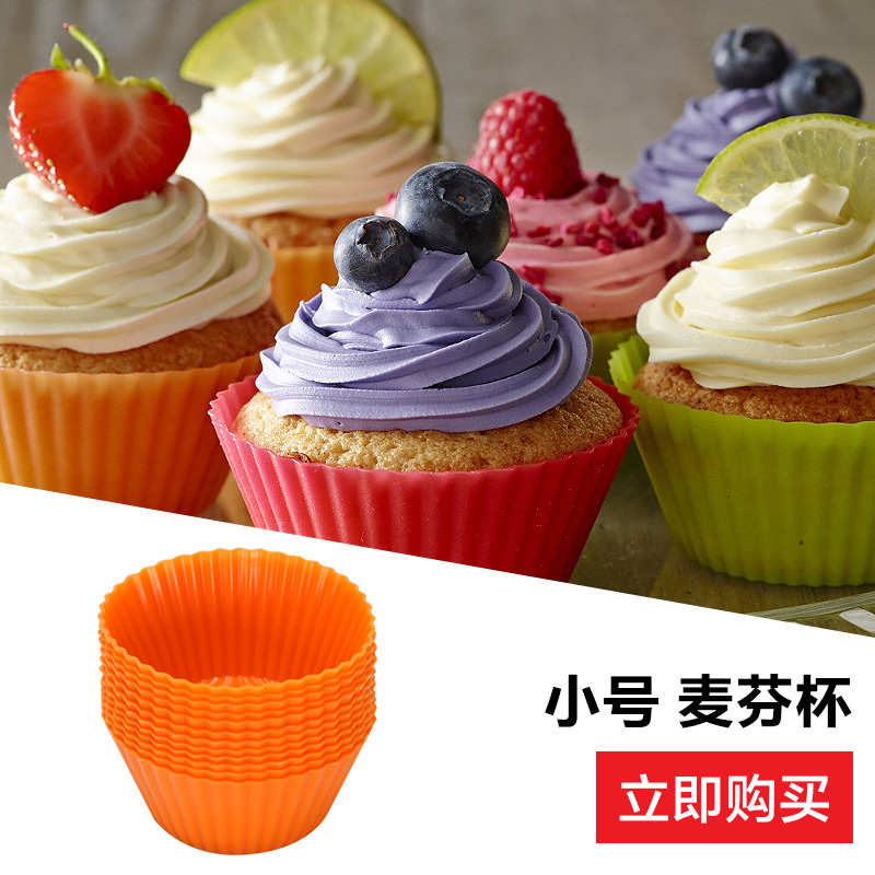 Carpenter brand muffin cake mold with oven bakeware silicone cake mold small cup cake muffin cup Mold