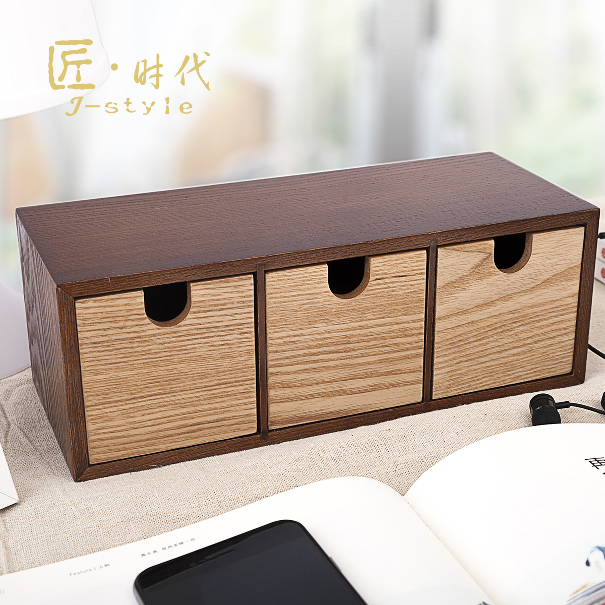 Carpenter era of desktop finishing drawer storage box remote control storage rack solid wood jewelry box storage box