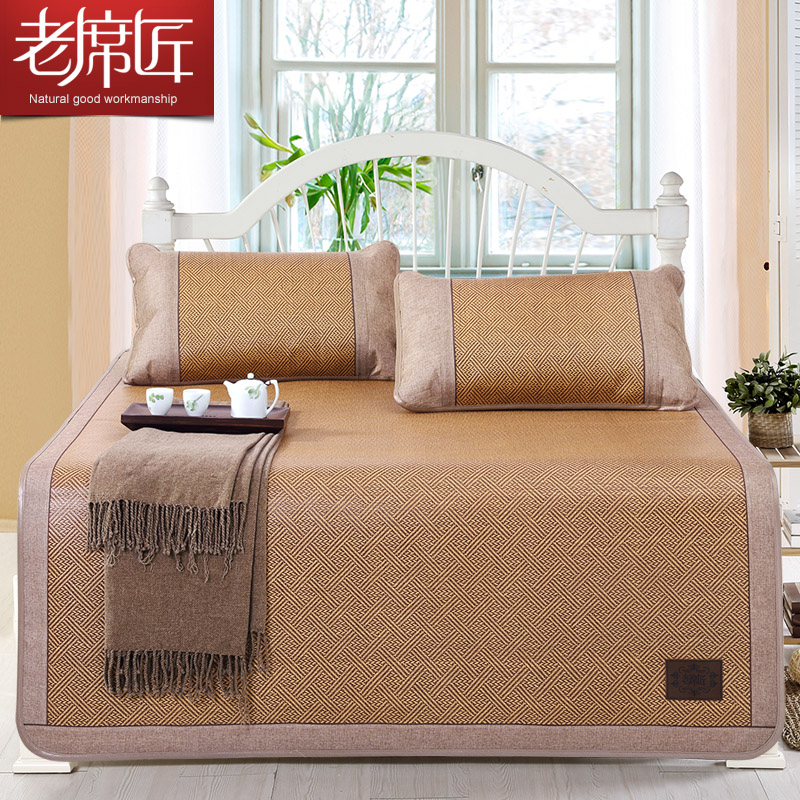 Carpenter old seat mat 1.51.8m bed folding bamboo thick rattan seats conditioning mat three sets of 1. 5 m single student 1.2
