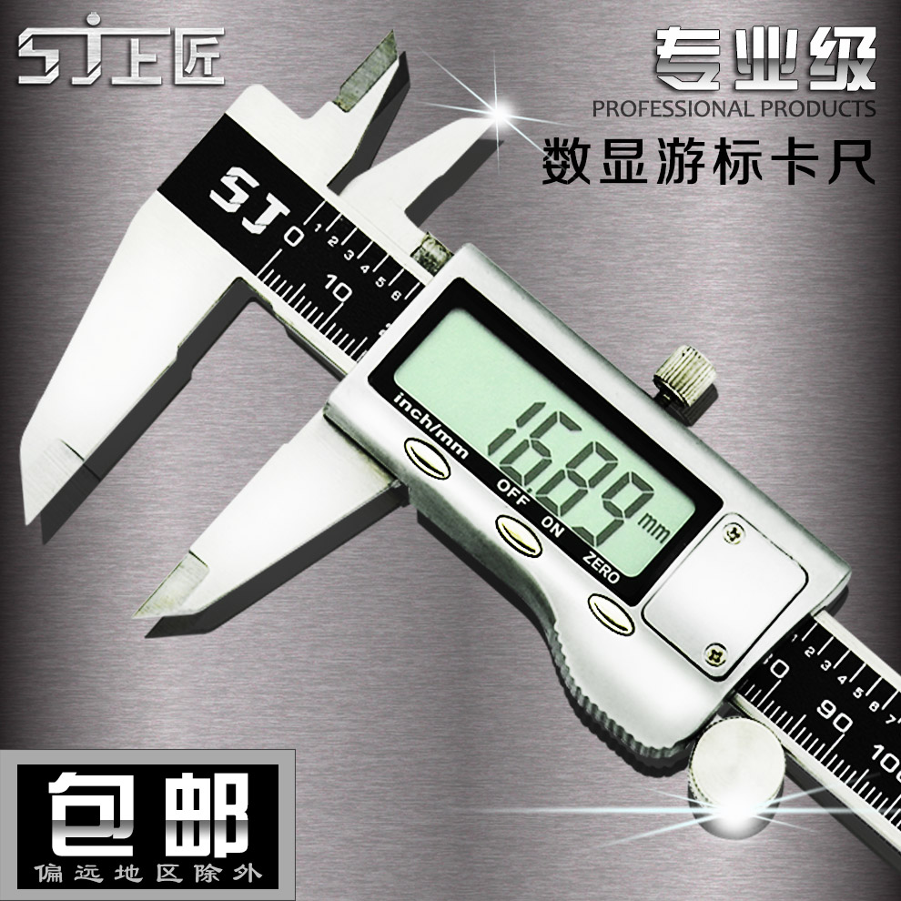Carpenter on industrial grade electronic digital caliper vernier caliper digital vernier caliper 0-150-200-300mm 300mm