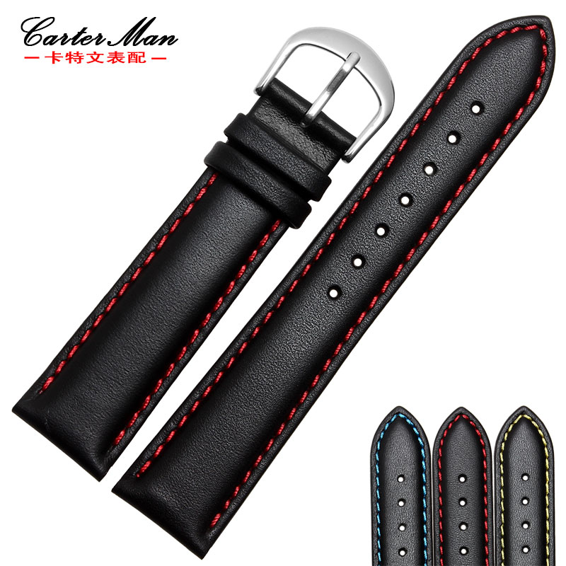 Carter man genuine leather strap adapter mido black red yellow blue line simple plain leather strap 20mm men and women