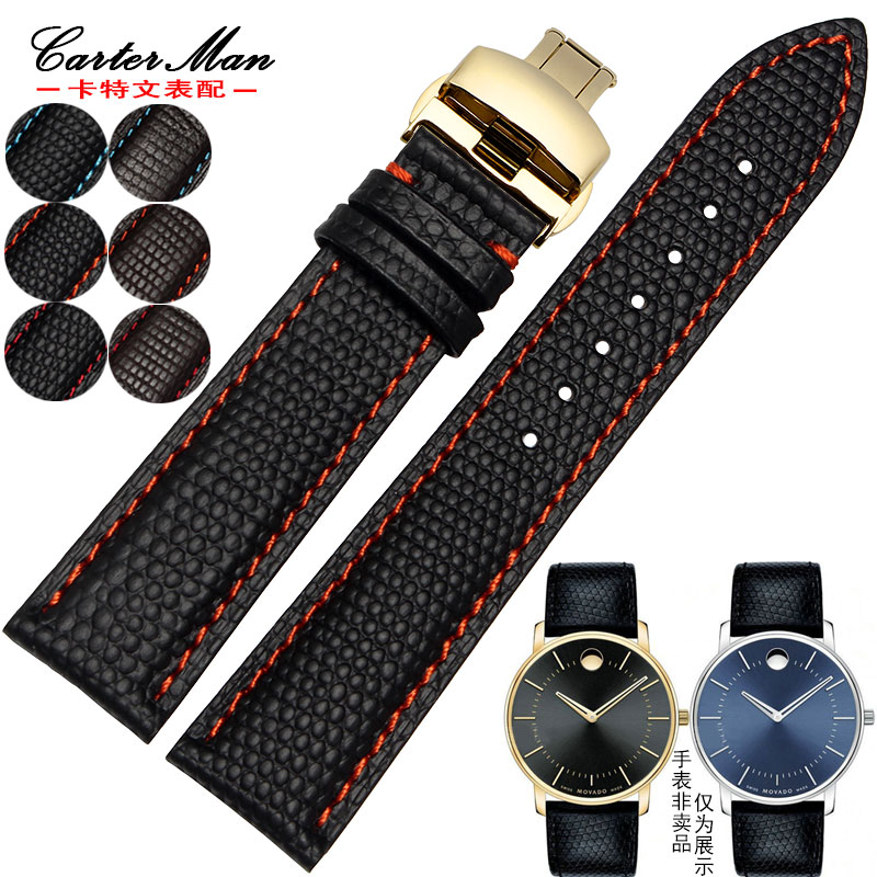 Carter man lizard grain leather strap bracelet watches for men and women 18 20mm applicable movado emperor camel