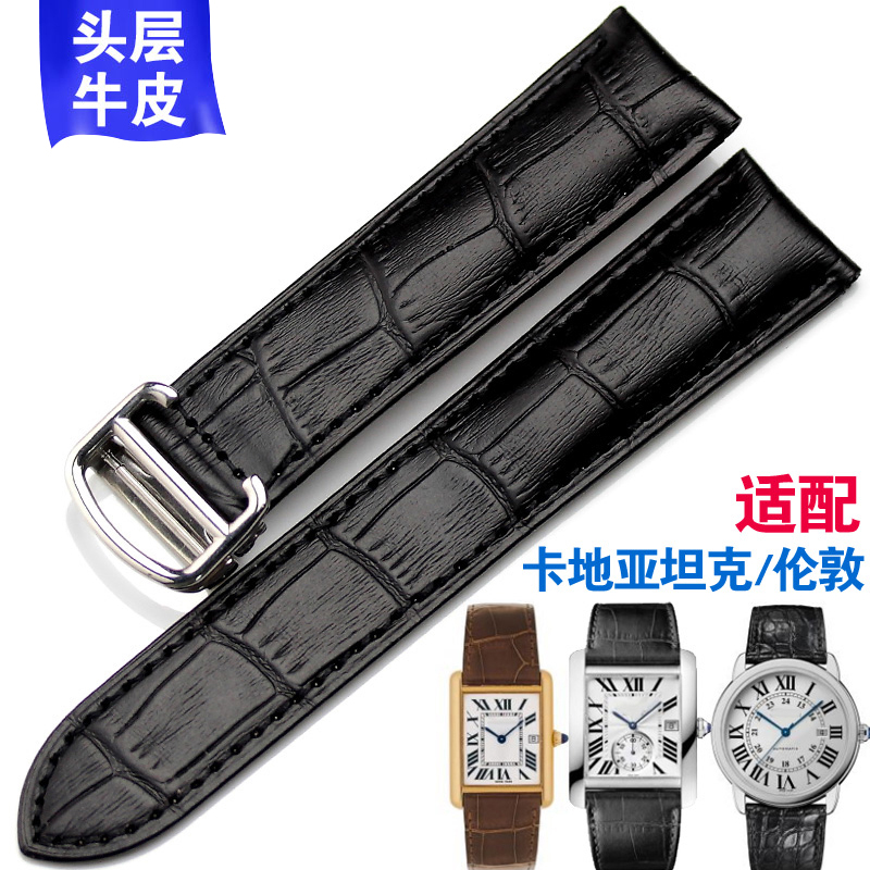 Cartier cartier tank strap leather strap male strap adaptering london so lo 20mm22 strap accessories