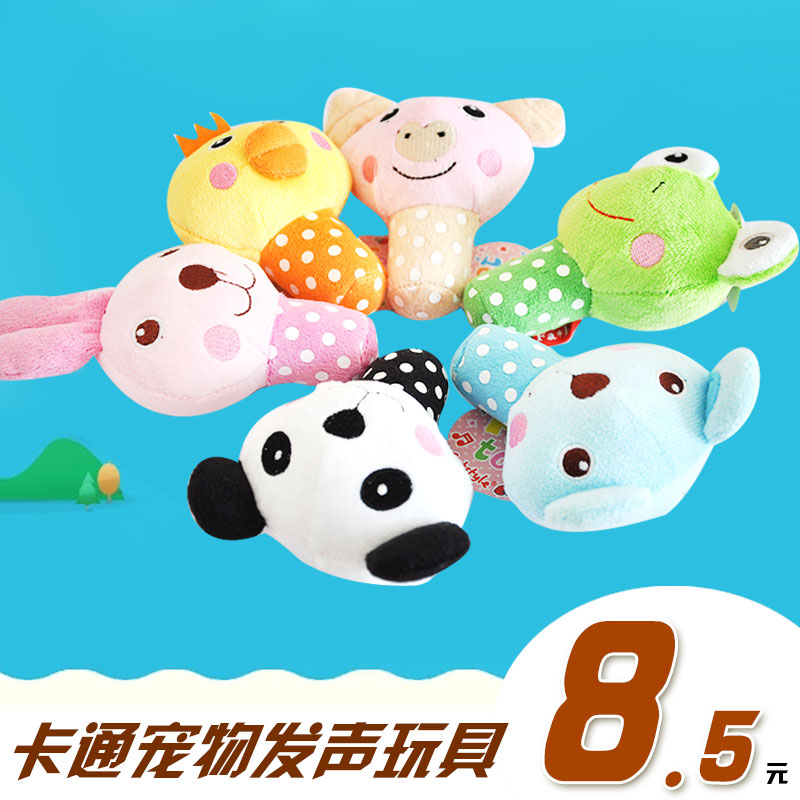 Cartoon animal plush pet toys sound toys pet supplies dog teddy bite resistant