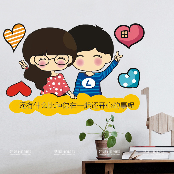 Cartoon couple stickers decorative wall stickers bathroom toilet waterproof adhesive removable wall stickers funny personality