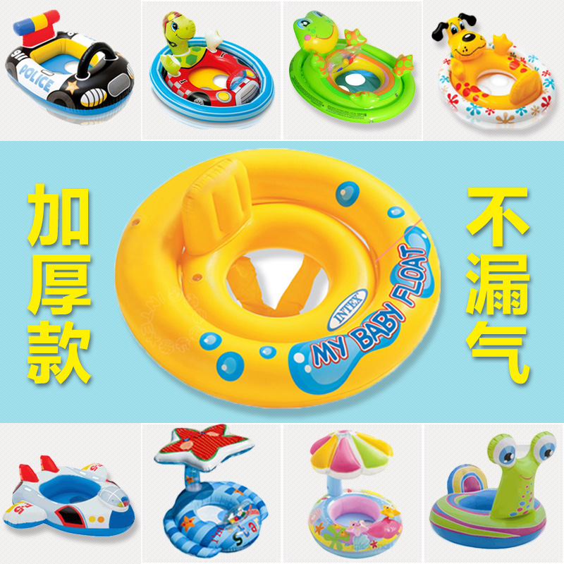 China Inflatable Seat Ring, China Inflatable Seat Ring Shopping ...