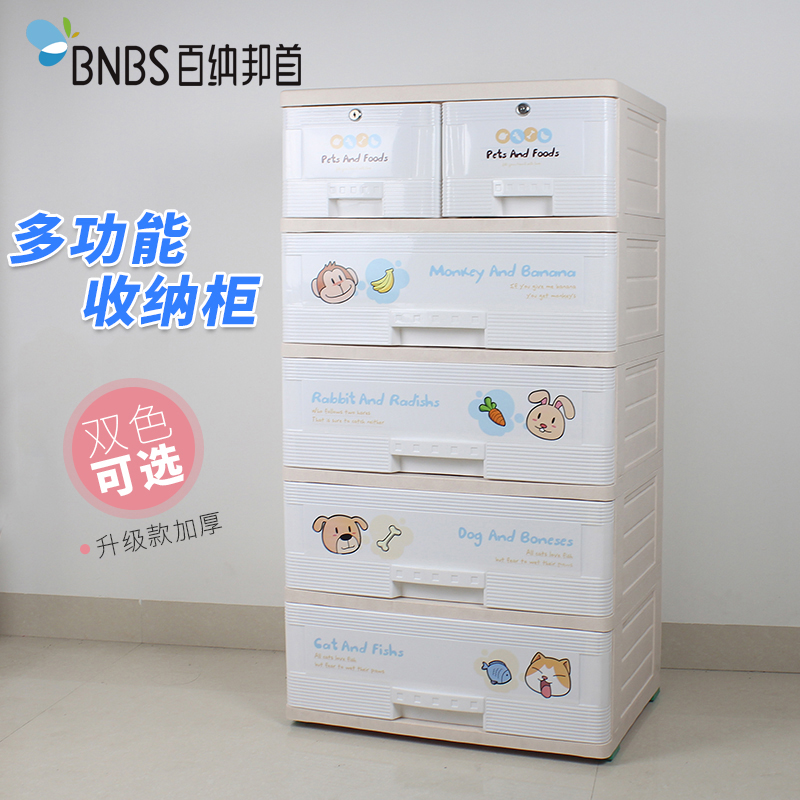 Cartoon plastic drawer storage cabinets lockers baby clothes children baby thick material finishing cabinet chest of drawers cabinet